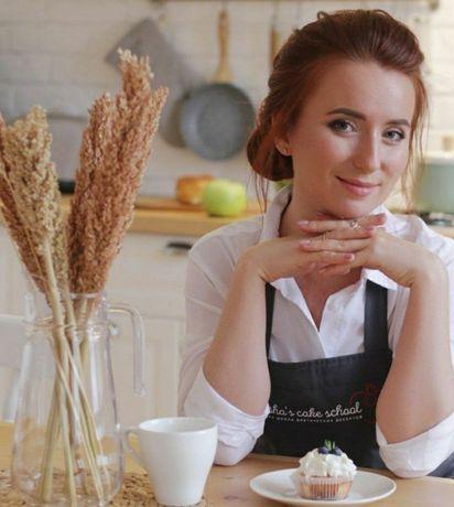 Курсы низкокалорийные десерты 20 курсов NEW