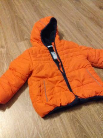 Zimowa kurtka chłopięca r86