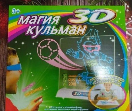 Увлекательная игра для детей