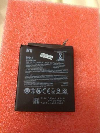 Bateria BN41