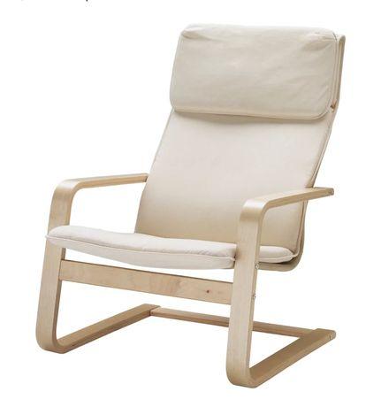 Кресло Pello Ikea