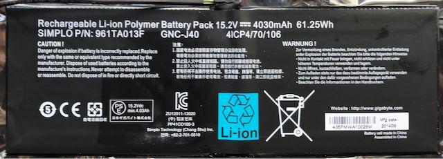 Аккумулятор / батарея 961TA013F для ноутбука Gigabyte P34