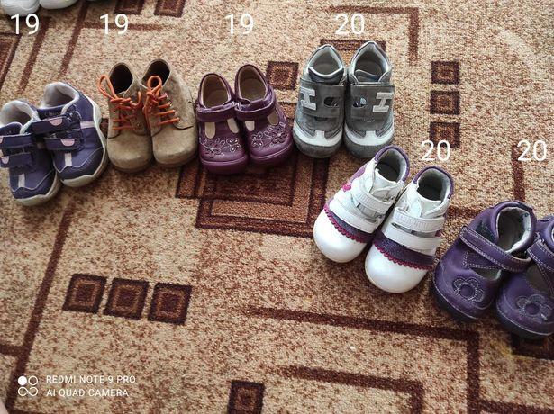 Детские кожаные кросовки, ботинки clarks,hogan,pom dapi, capcake
