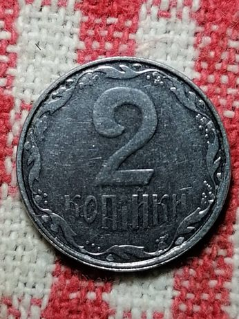 2 копейки 2007 г. Сплошной брак ягод ( копійки монета )