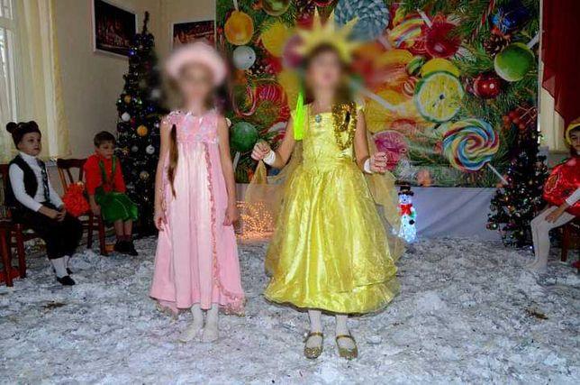 Жёлтое карнавальное платье Disney