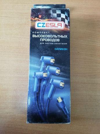 Провода высоковольтные провода Aveo 1,4. Czesla, Силиконовые
