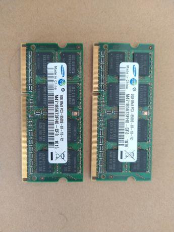 4gb ddr3 RAM portátil