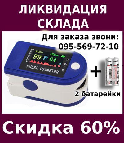 Пульсоксиметр LK88 Оксиметр электронный, Пульсометр на палец+батарейки