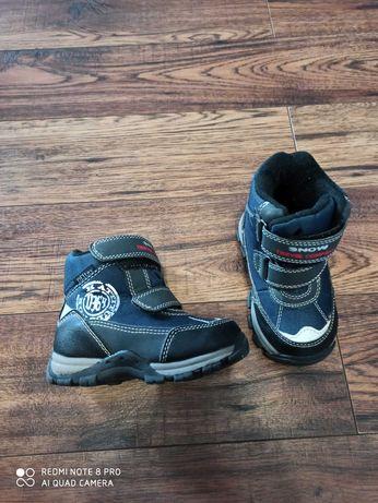 Buty dziecięce dla chłopca