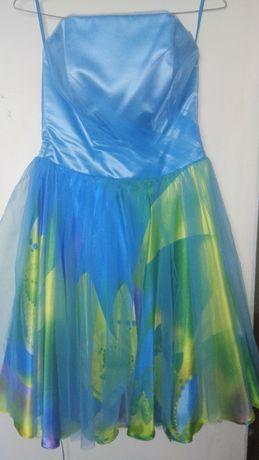 Продам плаття. 44 розмір