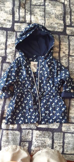 Курточка куртка вітрьовка