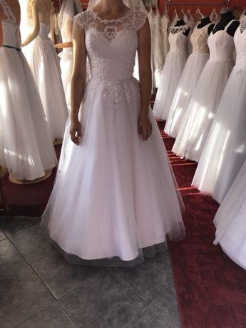 Suknia ślubna na sprzedaż