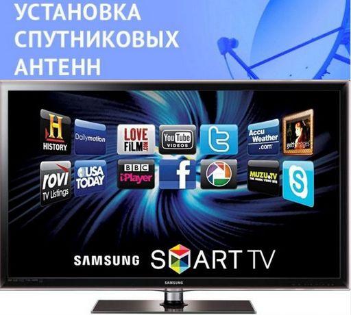 Смена региона Smart TV Установка Спутникового и Т2 телевидения Ужгород