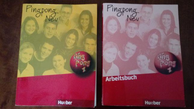 Pingpong Neu 1 (учебник немецкого языка + рабочая тетрадь)