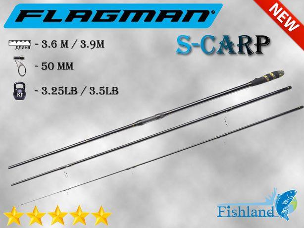 ТОП Карповые удилища Флагман S-carp 3.6m 3.9m карбон с 50мм кольцами