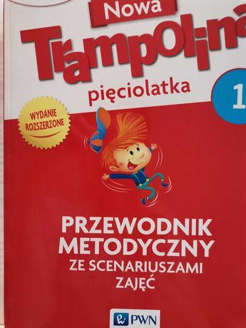 Nowa Trampolina pięciolatka Przewodnik metodyczny część 1 i 2