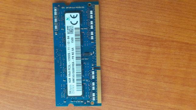 Memória Ram 4Gb para computador portátil