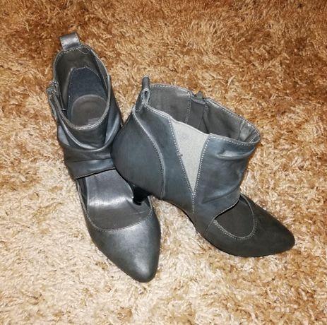Piękne buty/botki szare rozm. 36