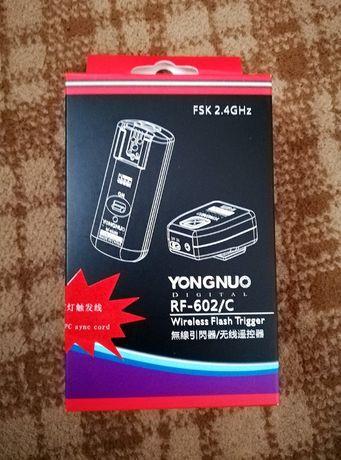 Yongnuo RF-602C, комплект приемник/передатчик, новый, в упаковке.
