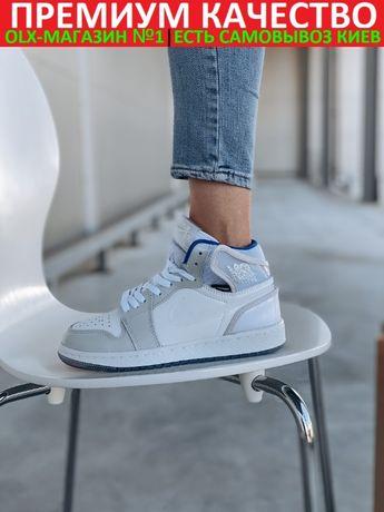 "Кроссовки Nike Air Jordan 1 Retro ""Silver/White"" женские"