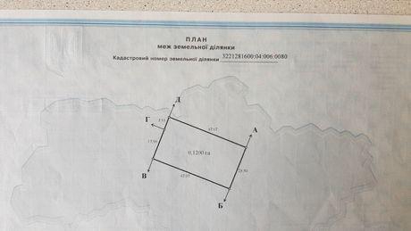 Продам 2 земельні ділянки під забудову по 12 соток в с.Гоголів