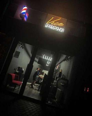 Продам готовый бизнес Vice Barbershop