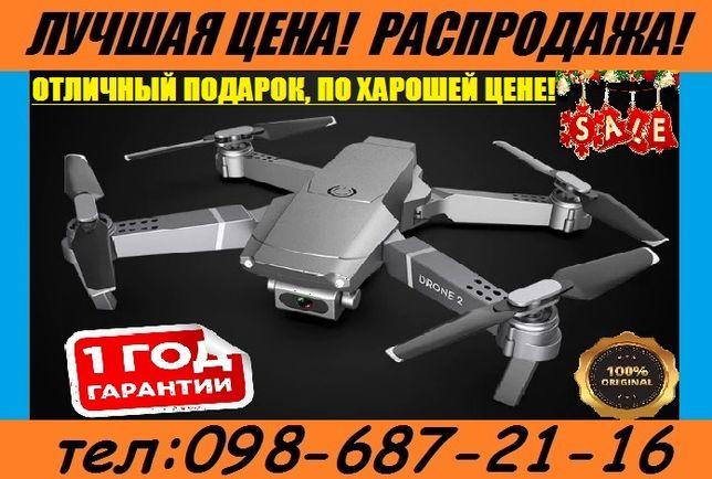 Дрон селфи Квадрокоптер складной с Full HD WiFi камерой 8МП 350м/30мин