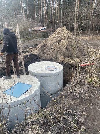 Кільця бетонні Каналізація Монтаж дренаж Львів