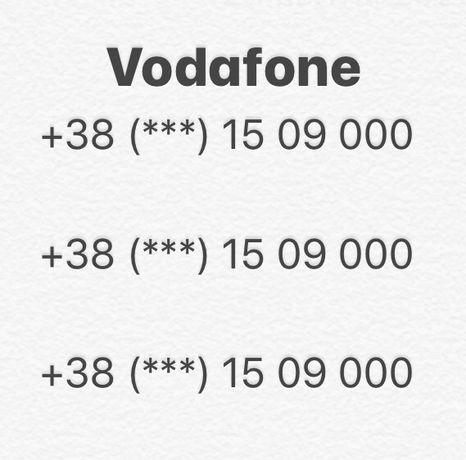 Золотий номер Vodafone контракт елітний номер