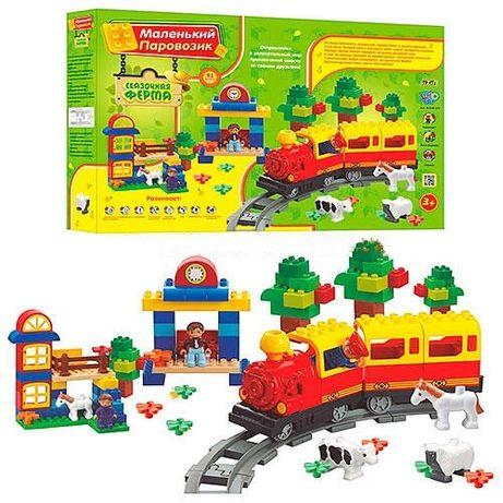 Конструктор железная дорога «Сказочная ферма» 91 деталь, свет, звук,