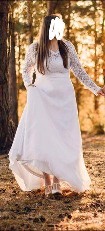 Suknia ślubna z gipiura