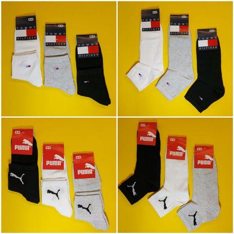 Шкарпетки чоловічі та жіночі оптом Nike Puma Adidas носки демисезонные