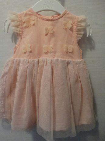 Sukienka firmy 5 10 15 roz. 80