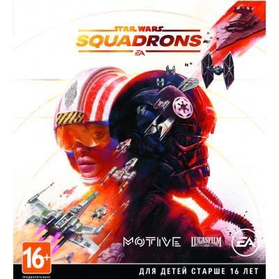 Игра Xbox Star Wars Squadrons [XBOX, Russian version]