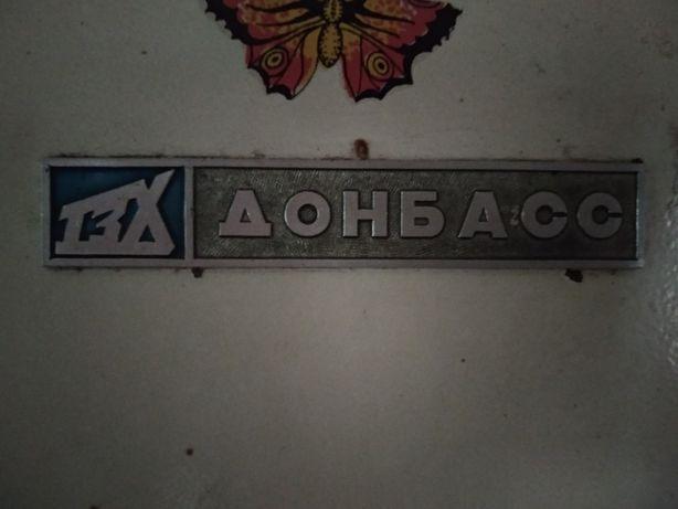 холодильник Донбасс бу черногоровка