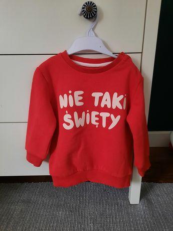 Czerwona bluza Nie taki święty Reserved 98