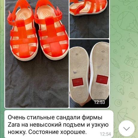 Комплект обуви для девочки