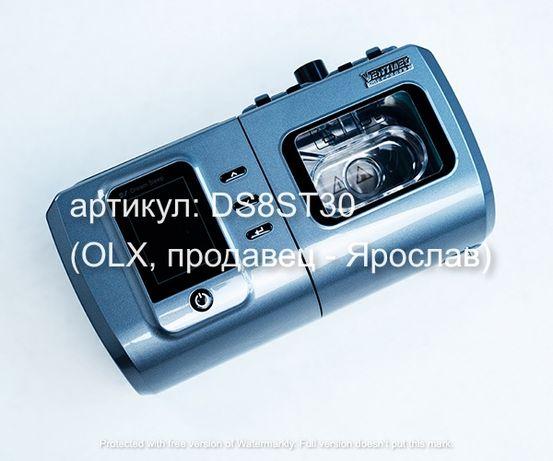 Бипап/Сипап VENTMED DS-8 SТ30