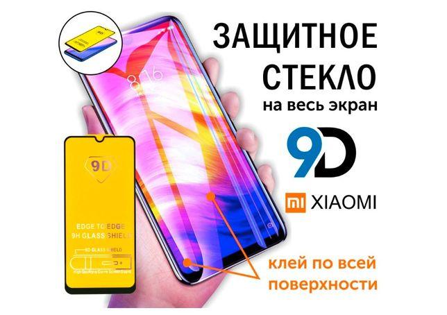 Xiaomi Redmi Note Mi 9T 9A 9s 9C 8T 8A 7A 6A 5 4x A2 A1 A3 Lite SE PRO