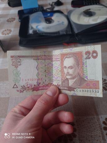 20 гривень старого зразка