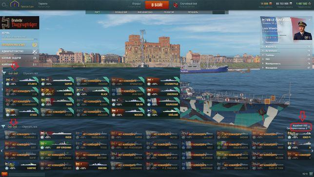 Аккаунт World of warships 200 корабля
