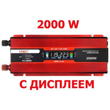 Инвертор преобразователь напряжения автомобильный 12 24 220 вольт