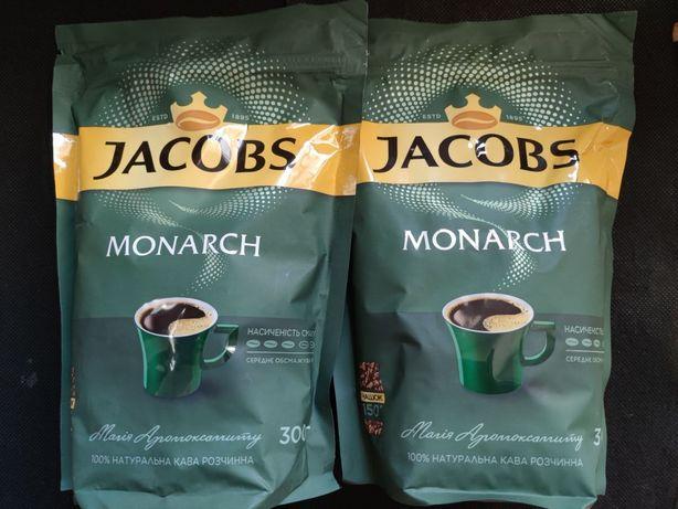 Кофе Jacobs Monarch растворимый. Мягкая упаковка  300 грамм, Украина