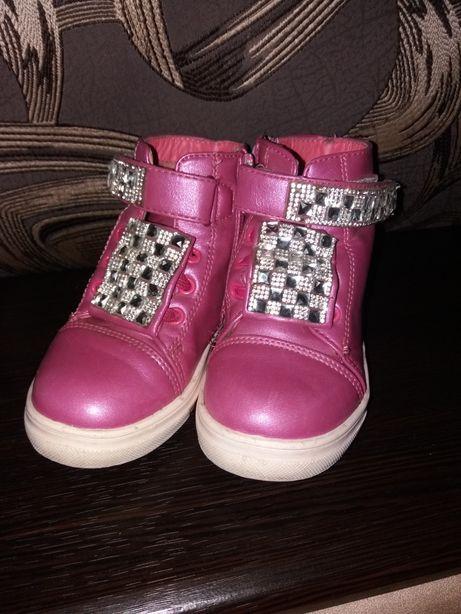 Демисезонные ботиночки 24 размер