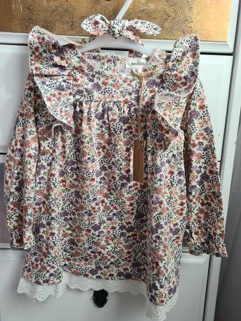 Sukienka 86 opaska one size newbie nowe