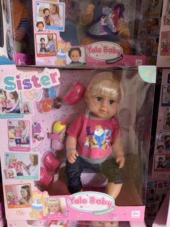 Кукла пупс Любимая сестренка Baby born интерактивная Yale Baby