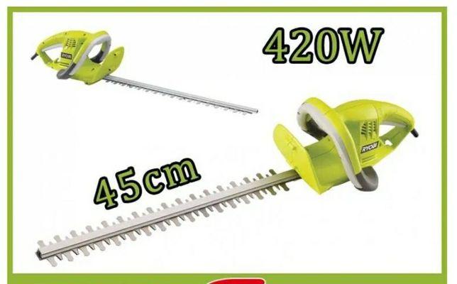Elektryczne nożyce do żywopłotu Ryobi Rht4550