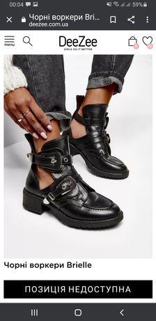 Ботинки deezee,  аналог Balenciaga