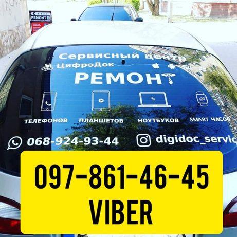 текстовые рекламные наклейки на заднее стекло автомобиля