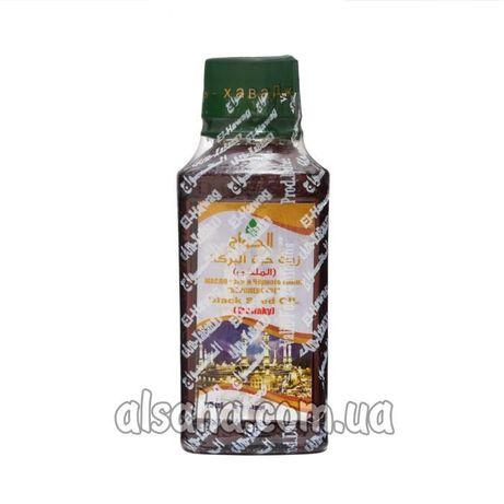 Купить Масло Черного Тмина «Королевское» (Египет) в Киеве и Украине